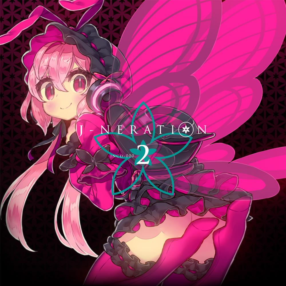 J-NERATION 2